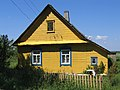 Luni, Belarus - panoramio.jpg