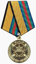https://upload.wikimedia.org/wikipedia/commons/thumb/4/49/MO_RF_for_combat_coop_type_2.jpg/150px-MO_RF_for_combat_coop_type_2.jpg