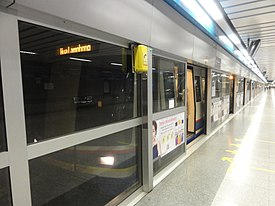 MRT Bang Sue Station-platform 20151108.jpg