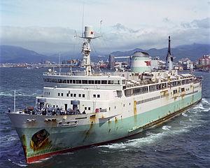 MS MATSUMAE MARU 2.jpg
