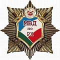 MVD Khakassia.jpg