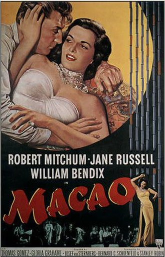 Macao (film) - Theatrical release poster