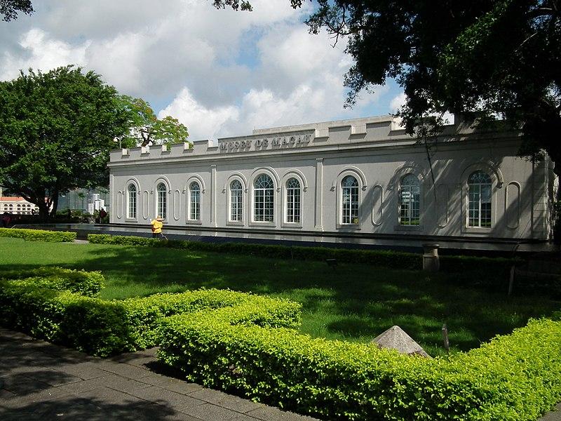 Macau Museum %E6%BE%B3%E9%96%80%E5%8D%9A%E7%89%A9%E9%A4%A8 - panoramio (2).jpg