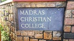 Madras Christian college Chennai - gate1.jpg