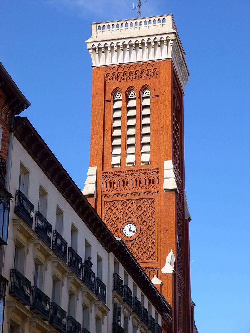 Madrid - Iglesia de Santa Cruz 30.JPG
