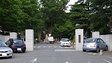 Main entrance of Shinshu University.jpg