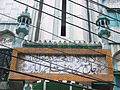 Malik Ayaz Mosque, Lahore.jpg