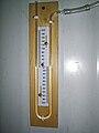 Manómetro diferencial 1.JPG