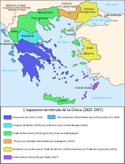 Map Greece expansion 1832-1947-fr.svg