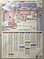 Map of JR Kyushu in Kyudai-Gakkentoshi Station.jpg