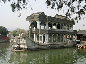 Marble Boat - Marble Boat