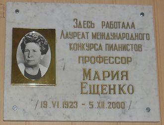 Kharkiv National Kotlyarevsky University of Arts - Memorial board to Mariya Yeshchenko