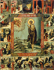 Mary of egypt2