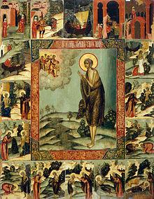 Icona russa del XVII secolo con scene della vita di santa Maria Egiziaca