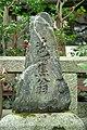MatsuoBasho-Haka-M1932.jpg