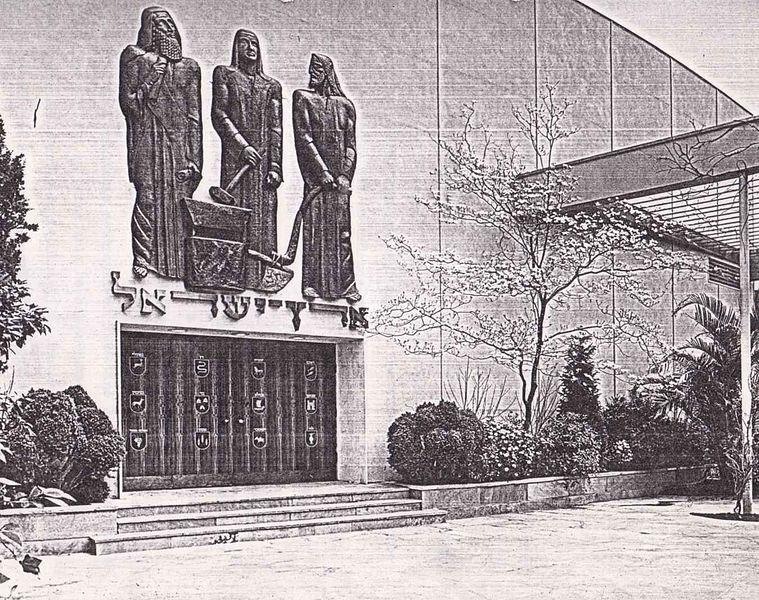 File:Maurice Ascalon 1939 New York Worlds Fair.jpg