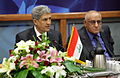 Mayor of Baghdad and Mashhad - meeting (7).jpg