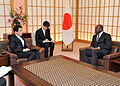 Meeting with Japan's Foreign Minister Fumio Kishida (11050465436).jpg
