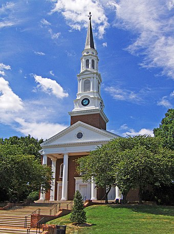 Memorial Chapel at the University of Maryland, College Park, Maryland's flagship university. Memorial Chapel at UMCP, front view off-center, August 21, 2006.jpg