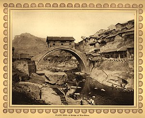 Wanzhou District - An old stone bridge