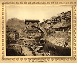Wanzhou District - An old stone bridge