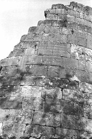 Marwanids - Merwanid Said, 391 AH (ca. 1000 AD), Silvan, Diyarbakır, Turkey