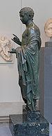 Metropolitan Aristocratic Boy Roman Augustan 2.jpg