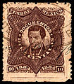 Mexico 1883-84 documents revenue F114.jpg