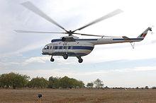 佩朗科石油直升机事故