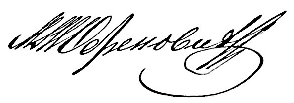 Mihailo obrenovic signature