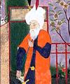 Mihran Sitad (The Shahnama of Shah Tahmasp).png