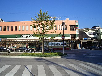 Minami-Rinkan Station - Image: Minami Rinkan West Exit Station Building