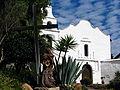 Mission San Diego de Alcala Basilica.jpg
