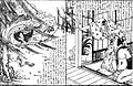 Momonga-Kokaidan Heterogamy.jpg