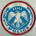 Mongolia police patch 03.tif