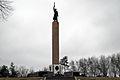 Monument to 10th NKVD division in Volgograd 001.jpg