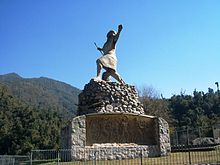 Monumento al Indio 035.jpg
