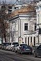 Moscow, Bakhrushina Street 21, March 201.jpg