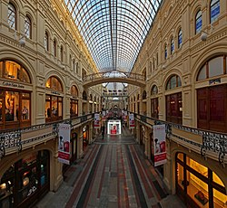 Moscow GUM Middle Line view from 2nd floor.jpg