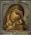 Moscow Our Lady of Korsun.jpg