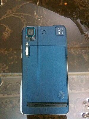 Motorola Milestone XT720 - Image: Motorola Milestone XT720 back