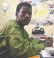 Moussa Kaka Niger nd.JPG