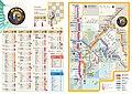 Mumbai Rail Map - Marathi.jpg