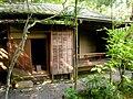 Murin-an, Kyoto - IMG 5140.JPG