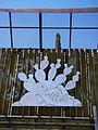 Muro fronterizo arte Nogales 2.jpg
