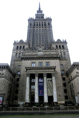 Museum of Evolution of Polish Academy of Sciences - Entrance