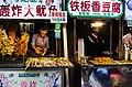 Muslim food street market, Xi'an, May, 2018-2.jpg