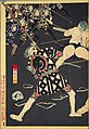 NDL-DC 1312659 02-Tsukioka Yoshitoshi-新撰東錦絵 神明相撲闘争之図-明治19-crd.jpg
