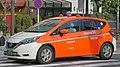 NISSAN NOTE e-power GOJYO KOTSU CHECKER CAB.jpg