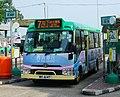 NTMinibus007 WH6147.jpg